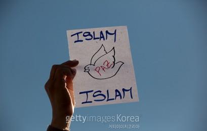 [헤럴드경제] 서울대 아시아연구소, '현대 중동문제 마주보기' 눈높이 강연