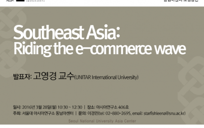 Southeast Asia: Riding the e-commerce wave