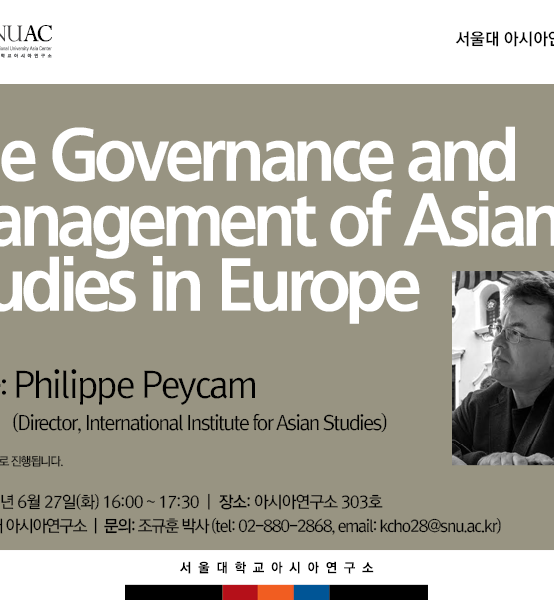 The Governance and Management of Asian Studies in Europe
