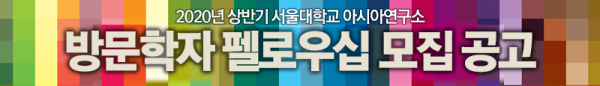 event_banner_5_4_2-1