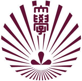 Kyushu logo