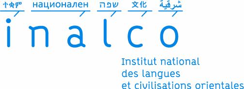 logo-inalco-big