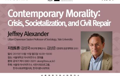 Contemporary Morality: Crisis, Societalization, and Civil Repair