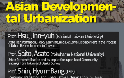 Gentrification in the Context of East Asian Developmental Urbanization