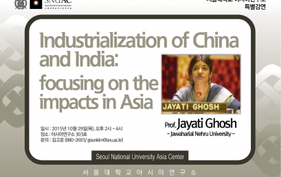 Industrialization of China and India: focusing on the impacts in Asia