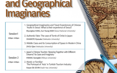 Traveling Asia and Geographical Imaginaries