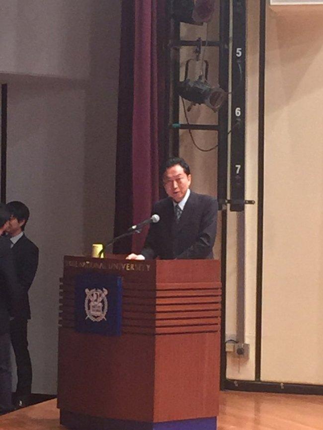 """[헤럴드 경제] 하토야마 전 총리, """"일본 TPP 대신 한중일 FTA 참여해야"""""""