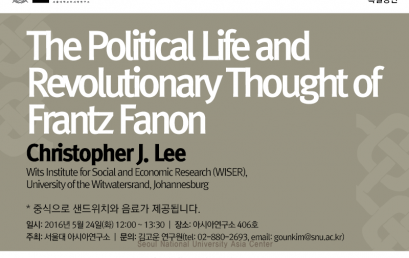 The Political Life and Revolutionary Thought of Frantz Fanon