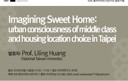 Imagining Sweet Home: urban consciousness of middle class and housing location choice in Taipei