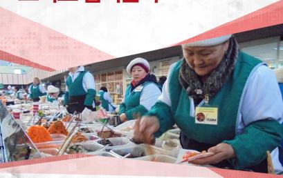 중앙아시아 고려인의 한(恨), 그리고 김치문화