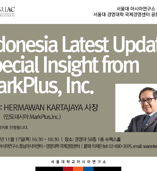 Indonesia Latest Update: Special Insight from MarkPlus, Inc.