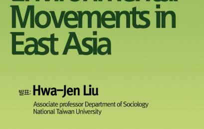 Environmental Movements in East Asia