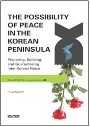 The Possibility of Peace in Korean Peninsula