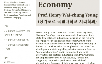 Rethinking East Asia in the New Global Economy