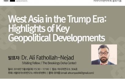 West Asia in the Trump Era: Highlights of Key Geopolitical Developments