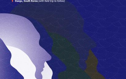 제9회 동아시아비판지리학대회 개최 공고