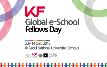 KF Global e-School Fellows Day