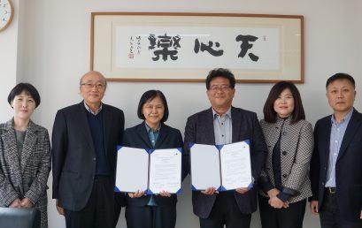 태국 출라롱콘대 아시아연구원과의 학술교류협정 체결