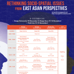 The 9th East Asian Regional Conference in Alternative Geography (EARCAG)