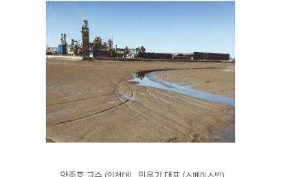 인천의 도시공간과 커먼즈, 도시에 대한 권리