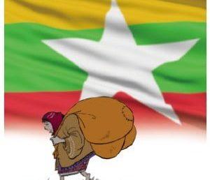 [김영선의 'ASEAN 톺아보기' (18)] '미얀마의 봄'은 오는가