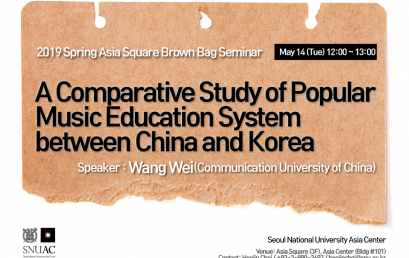 A Comparative Study of Popular Music Education System between China and Korea