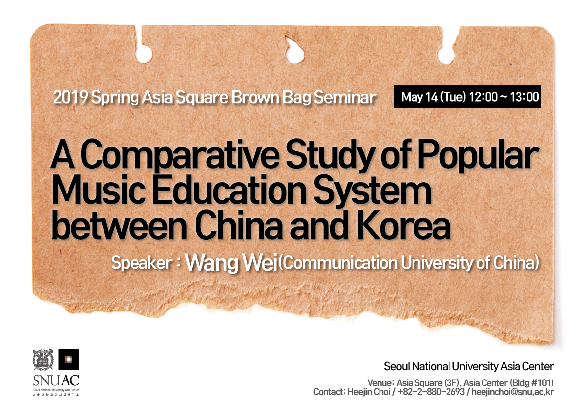 A Comparative Study of Popular Music Education System between China