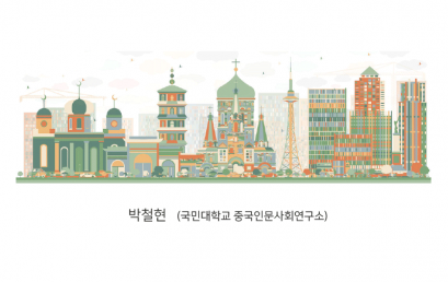 중국 동북지역 공업도시의 전환: 하얼빈과 따칭의 사례