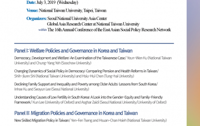 Welfare Policies,  Migration and Governance  in Korea and Taiwan