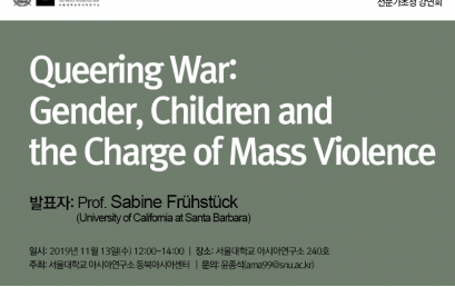 Queering War: Gender, Children and the Charge of Mass Violence