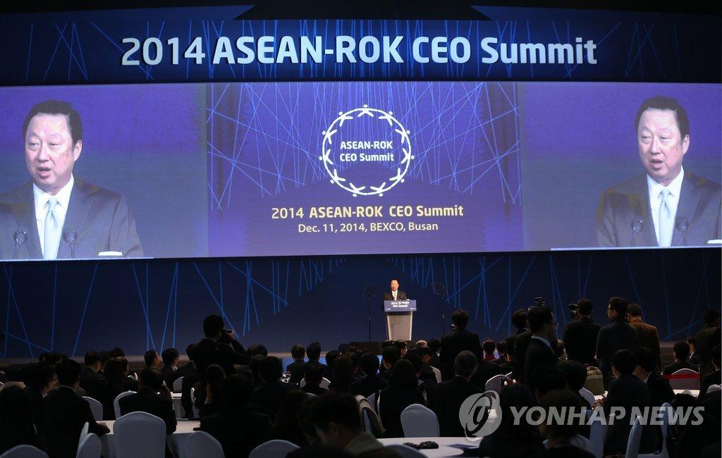 박수진 소장, 2019 한·아세안 CEO 서밋 참석