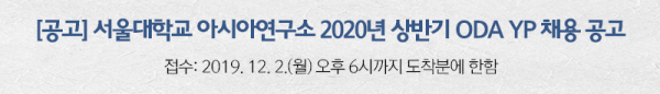 event_banner-7