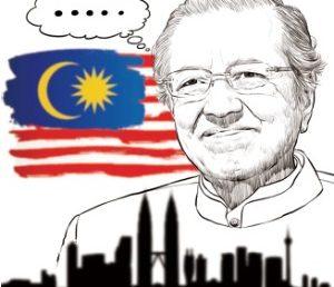 [김영선의 'ASEAN 톺아보기' (38)] 마하티르의 정치 도박