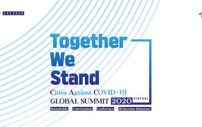 서울시, 'Together We Stand: Cities Against Covid-19 Global Summit 2020'  개최 (6/1~6/5)