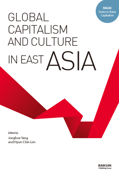 Global-Capitalism-and-Culture-in-East-Asia