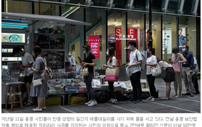 """[중앙일보] 한중비전포럼⑥ – """"홍콩 금융자산 유치 노력해야…한국인 구금 대비도"""""""