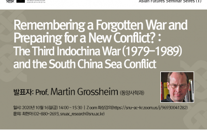 Remembering a Forgotten War and Preparing for a New Conflict?  : The Third Indochina War (1979-1989) and the South China Sea Conflict