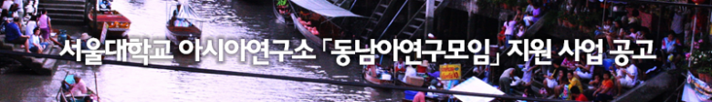event_banner-16