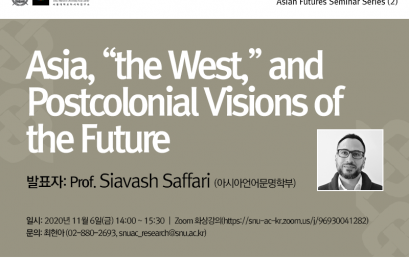 """Asia, """"the West,"""" and Postcolonial Visions of the Future"""