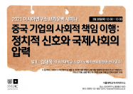 20210330_poster