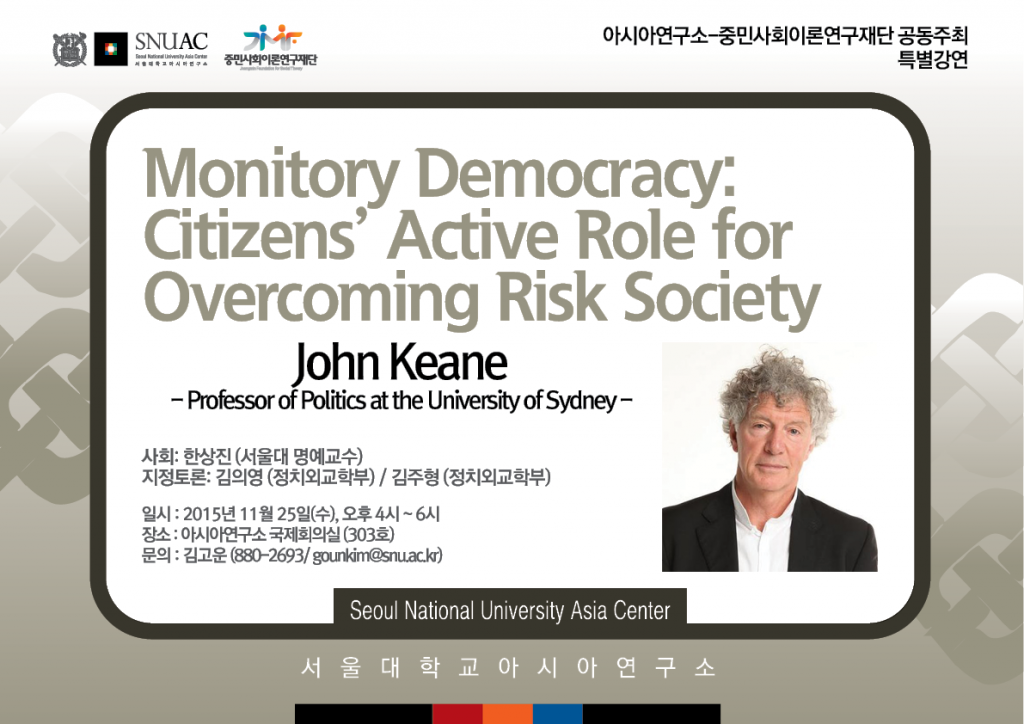 Monitory Democracy: Citizen's Active Role for Overcoming Risk Society