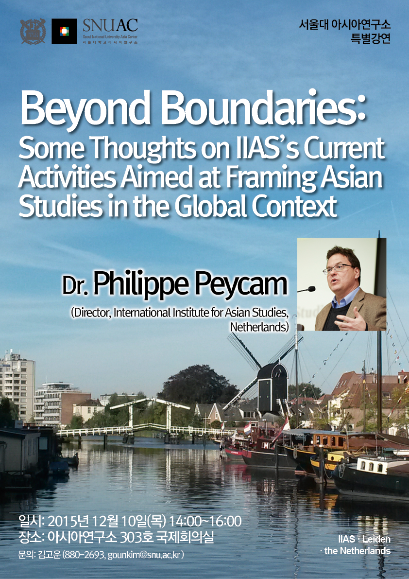 Beyond Boundaries: IIAS's Current Activities aimed at Framing Asian Studies in the Global Context