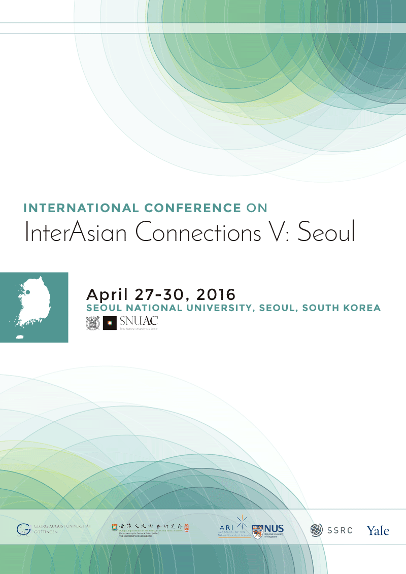 InterAsian Connections V: Seoul (2016)