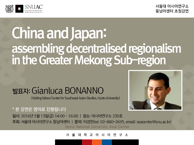 China and Japan: assembling decentralised regionalism in the Greater Mekong Sub-region