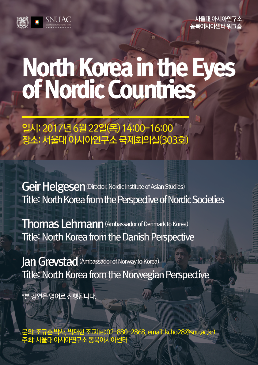 North Korea in the Eyes of Nordic Countries