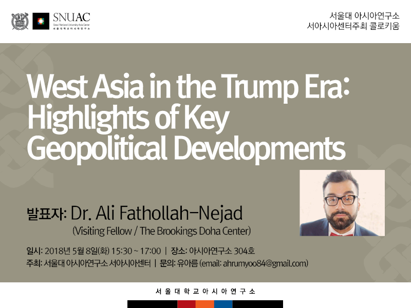 West Asia in the Trump Era: Highlights of Key Geopolitical Developments