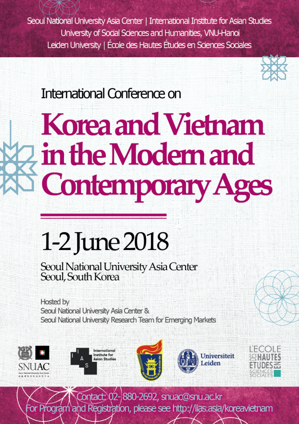 International Conference on Korea and Vietnam in the Modern and Contemporary Ages