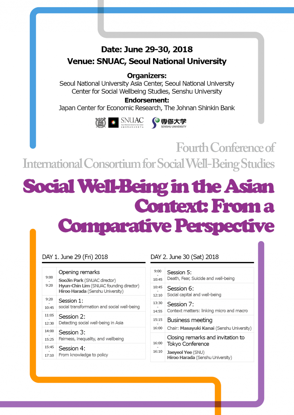 """The 4th Conference of International Consortium for Social Well-Being Studies """"Social Well-Being in the Asian Context: From a Comparative Perspective"""""""
