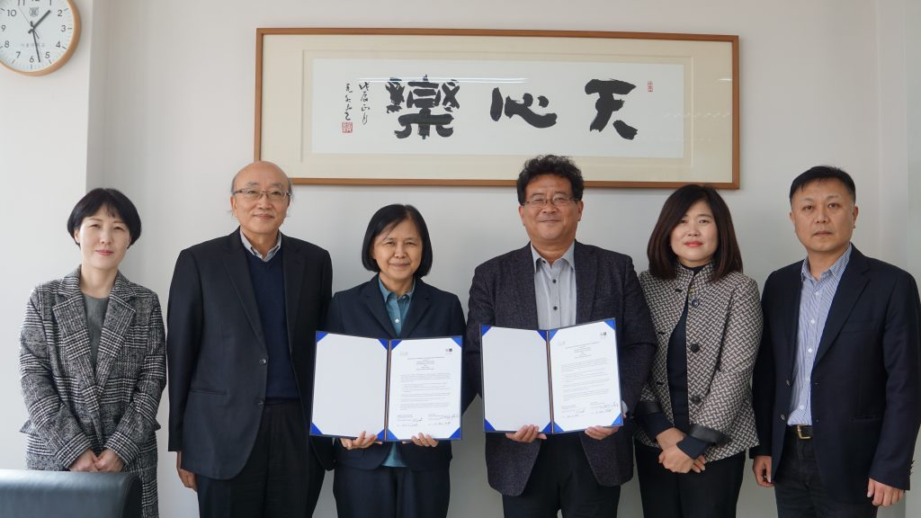 SNUAC Signs MOU with Institute of Asian Studies at Chulalongkorn University, Thailand