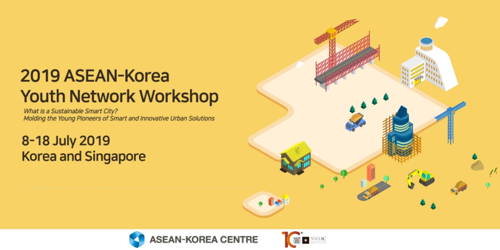 ASEAN-Korea Youth Network Workshop: What is a Sustainable Smart City?